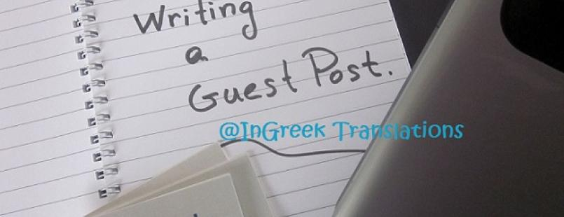 The Busy Bee Guest Posts Series - InGreek Translations
